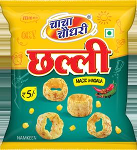 Chhalli